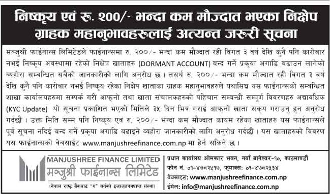 Dormant Account Notice